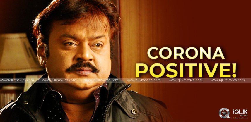tamil-actor-vijayakanth-tested-positive-for-covid-19