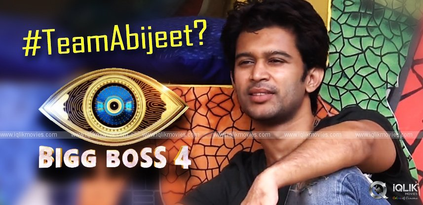 team-abijeet-biggest-ever-supporting-team