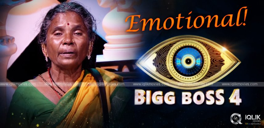 gangavva-breaks-down-into-tears-in-the-confession-room