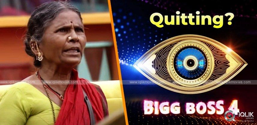 gangavva-to-quit-bigg-boss-tv-show