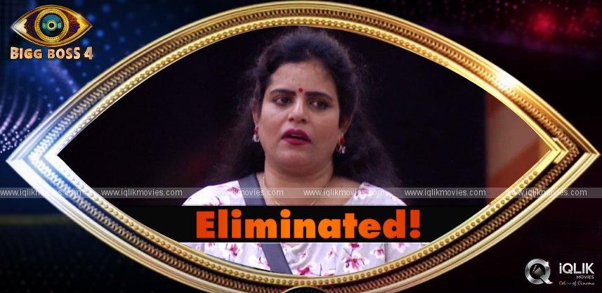 exclusive-karate-kalyani-eliminated-from-bigg-boss-house
