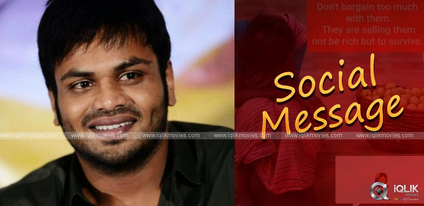 manchu-manoj-questions-bargaining-on-streets