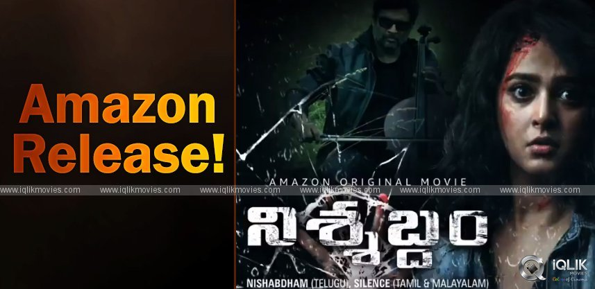 official-nishabdham-to-release-on-prime-video-on-2nd-october