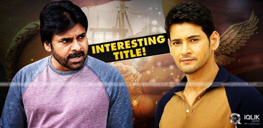 mahesh-babu-film-title-for-pawan-kalyan-next