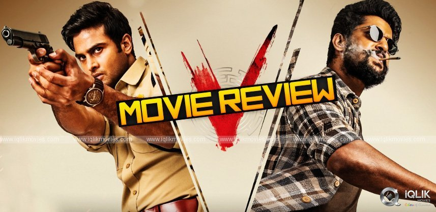 V Movie Review And Rating!