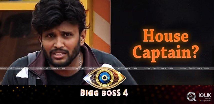 bigg-boss-telugu-exclusive-kumar-sai-to-become-next-captain-of-the-house