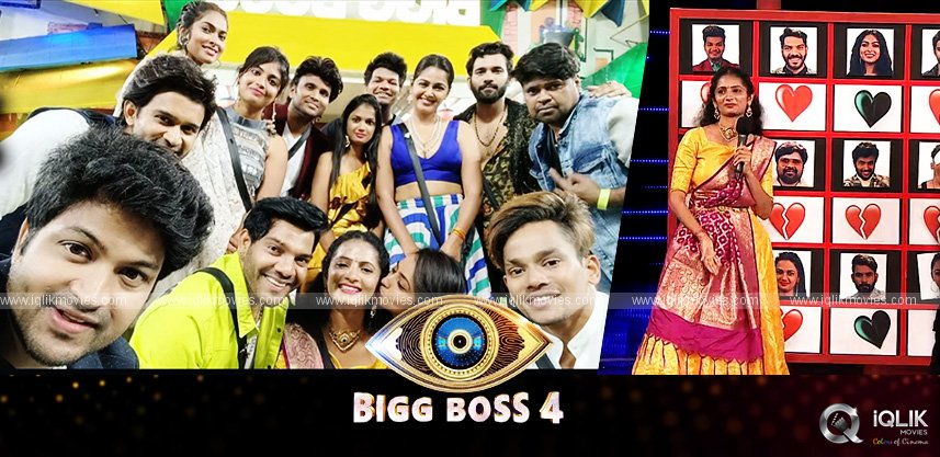 bigg-boss-telugu-4-sujatha-evicted-audiences-dedicated-film-titles-to-inmates