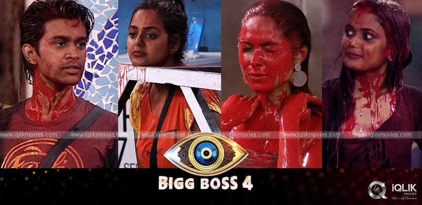 bigg-boss-telugu-4-episode-43-true-colours-of-inmates-comes-out