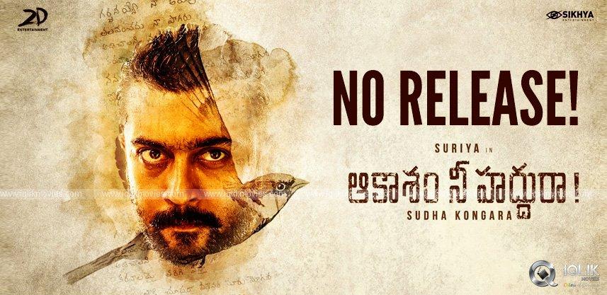 suriya-next-film-soorarai-pottru-postponed