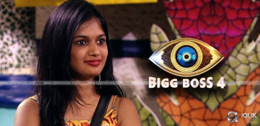 bigg-boss-telugu-exclusive-ariyana-becomes-the-house-captain