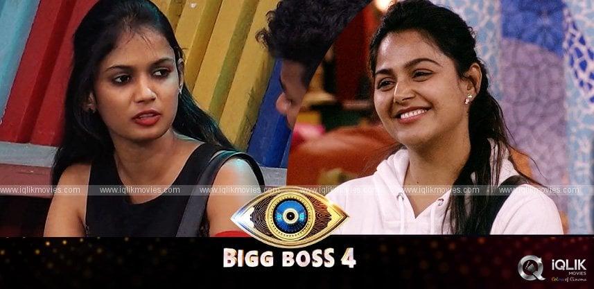 bigg-boss-telugu-4-episode-54-ariyana-as-house-captain-monal-as-ration-manager