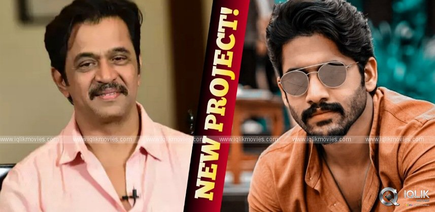 action-king-arjun-to-direct-naga-chaitanya