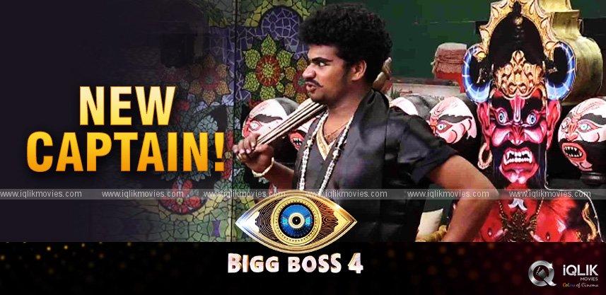 bigg-boss-telugu-exclusive-avinash-becomes-house-captain