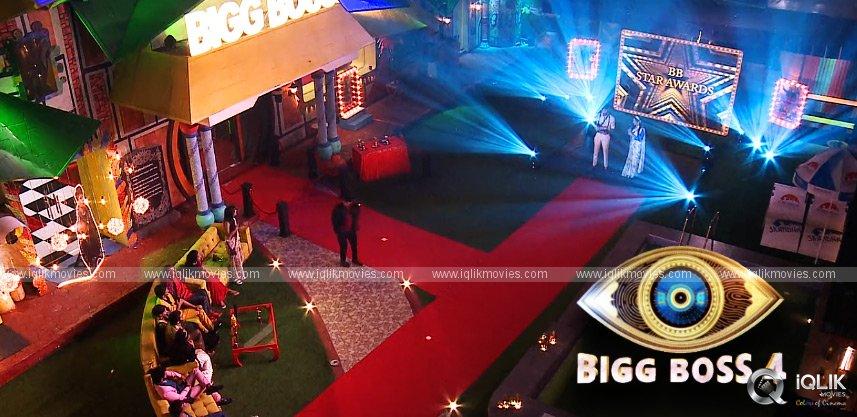 bigg-boss-telugu-4-episode-49-blockbuster-premiere-night-in-bigg-boss-house