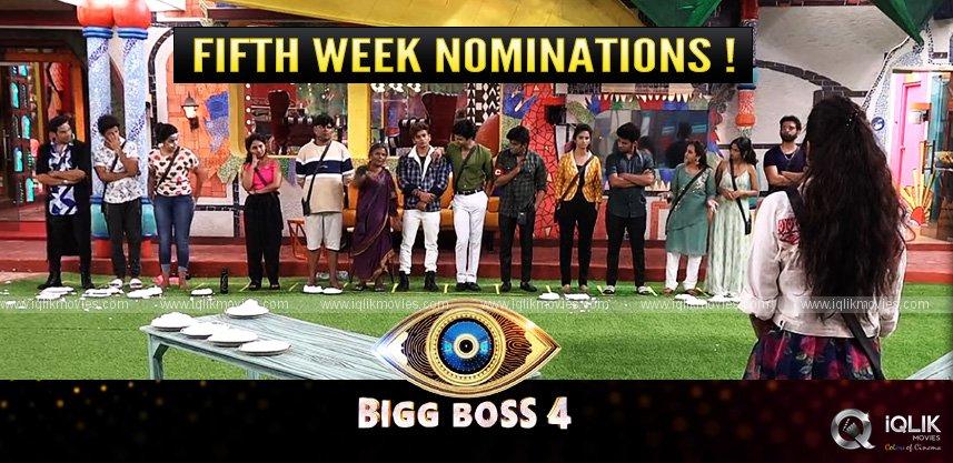 bigg-boss-telugu-week-5-nominations
