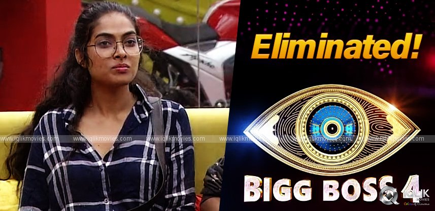 divi-vadthya-eliminated-from-bigg-boss-telugu-4-house-in-seventh-week