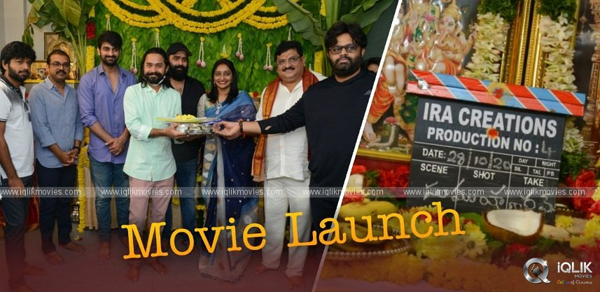 naga-shaurya-aneesh-krishna-ira-creations-film-launched