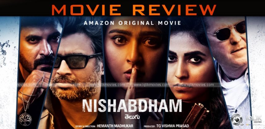 Nishabdham Movie Review And Rating
