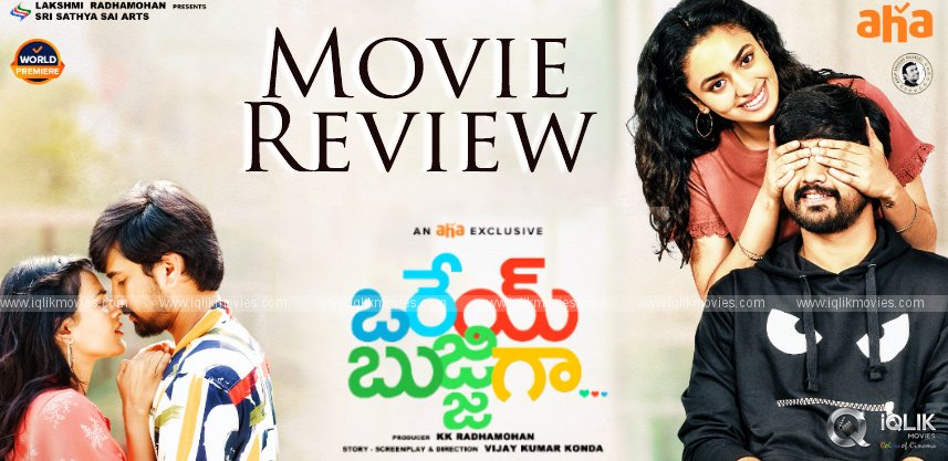 Orey Bujjiga Movie Review & Rating!