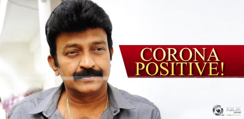 Dr Rajasekhar Health In Critical Condition