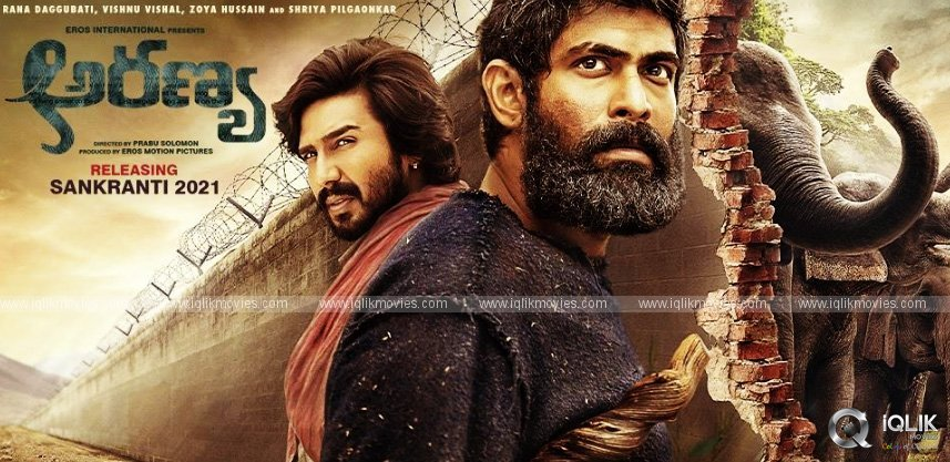 Rana's Aranya Confirmed For Sankranthi 2021