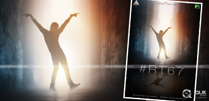 ravi-teja-ramesh-varma-satyanarayana-koneru-film-pre-look-out