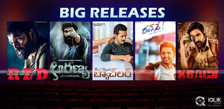 sankranthi-2021-list-of-films-lined-up-for-a-release