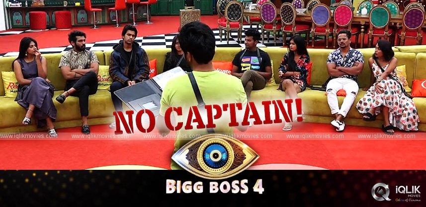 bigg-boss-telugu-4-episode-66-no-captain-in-bigg-boss-house