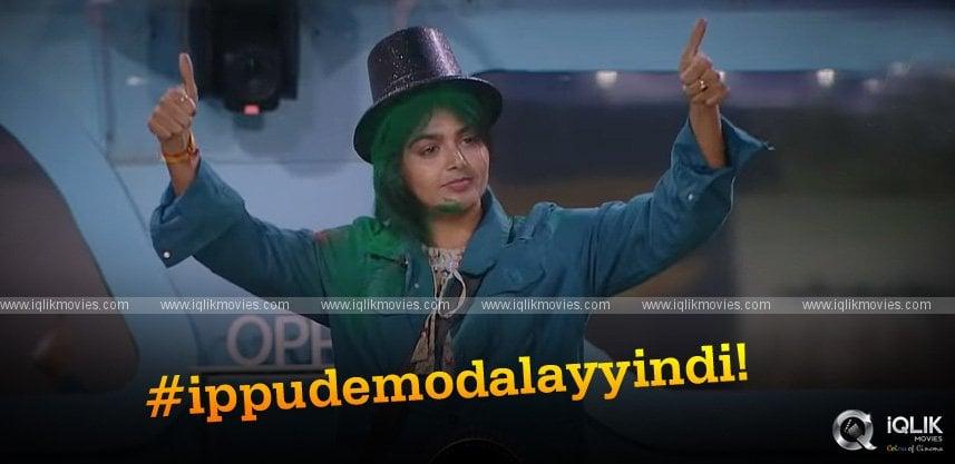 monal-says-ippude-modalayyindi
