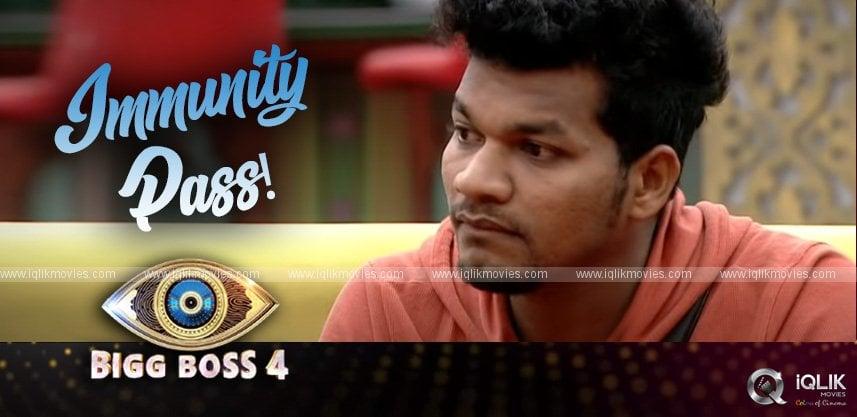 bigg-boss-telugu-4-episode-80-avinash-gains-immunity-pass