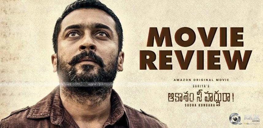Aakasham Nee Haddhu Ra Movie Review & Rating