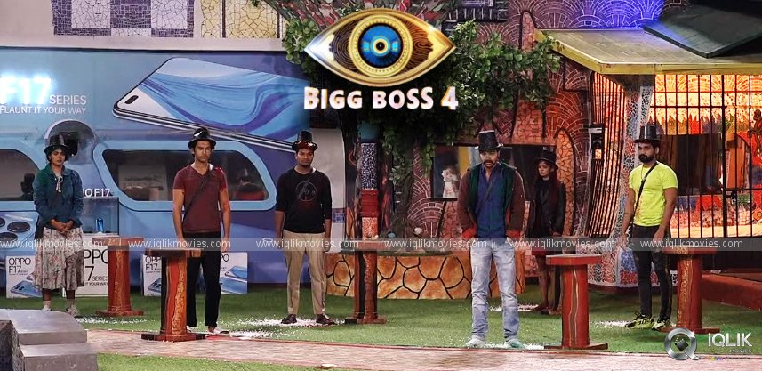 Bigg Boss Telugu 4: Episode 79: 4 Members In Nominations or Nominations Ends With A Twist