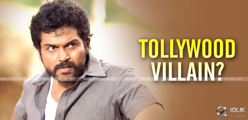karthi-to-play-a-negative-role-in-twood