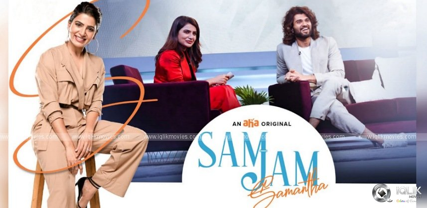 first-guest-in-sam-jam-vijay-devarakonda