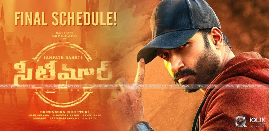 Seetimaarr Commences Its Final Schedule