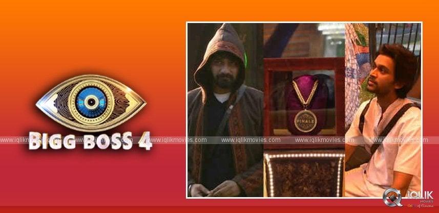 bigg-boss-telugu-4-episode-90-sohel-best-performer-abhijeet-worst-performer