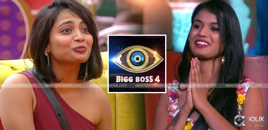 bigg-boss-telugu-4-episode-100-highlights-harika-ariyana