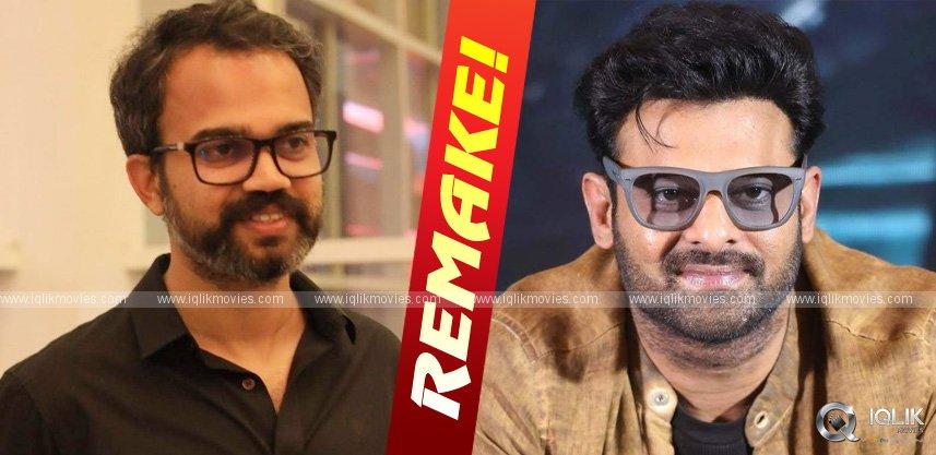 prabhas-prashant-neel-film-is-a-remake