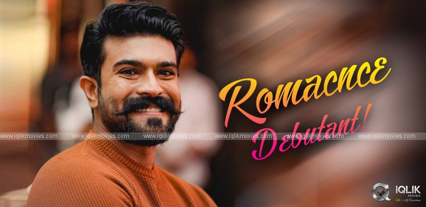charan-on-screen-lover-a-debutant