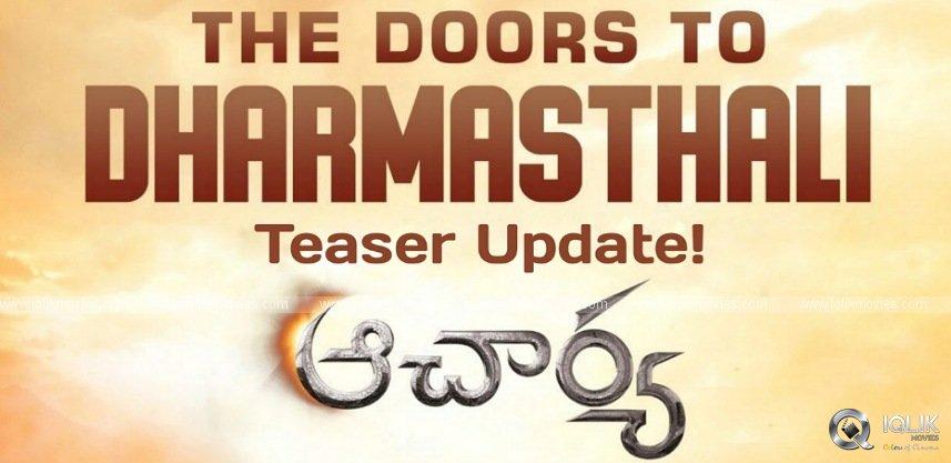 Official: Acharya's teaser on 29th Jan