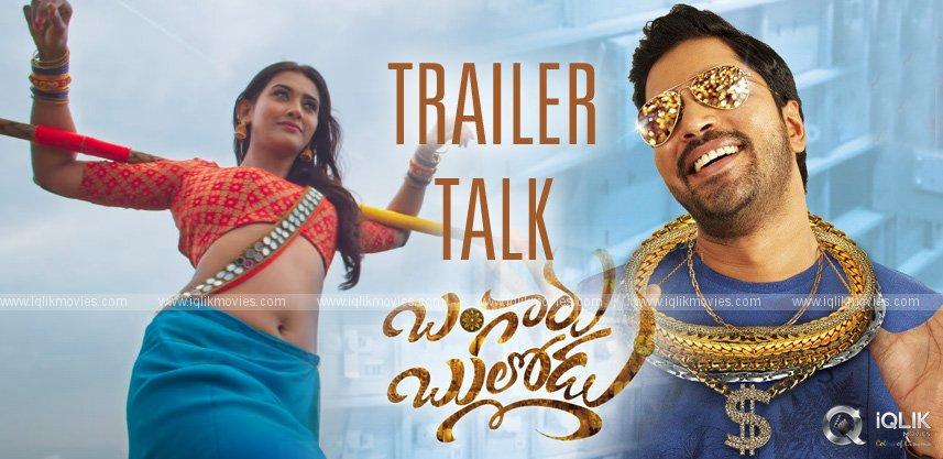 bangaru-bullodu-trailer-talk