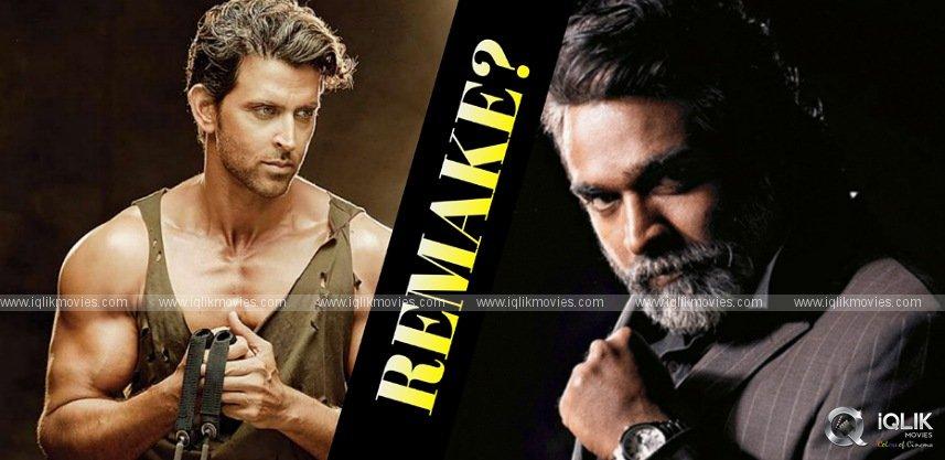 hrithik-roshan-vijay-setupathi-for-master-hindi-remake
