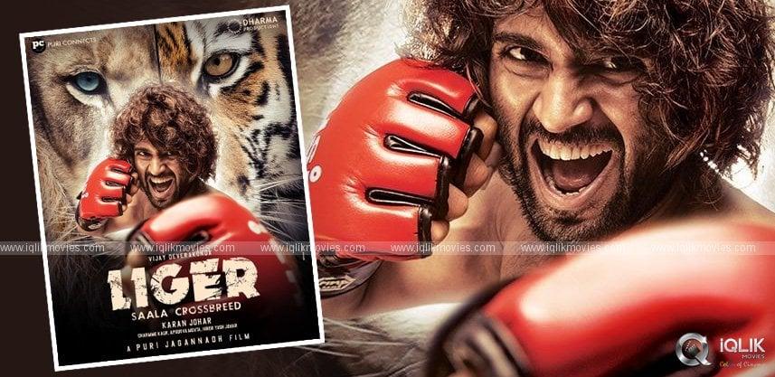 puri-jagannath-vijay-deverakonda-liger-first-look