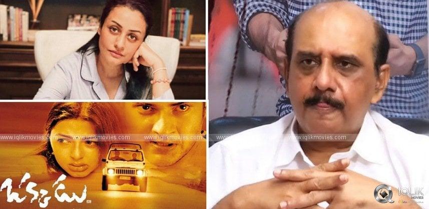'Mistakes do happen,' producer tells Mahesh Babu