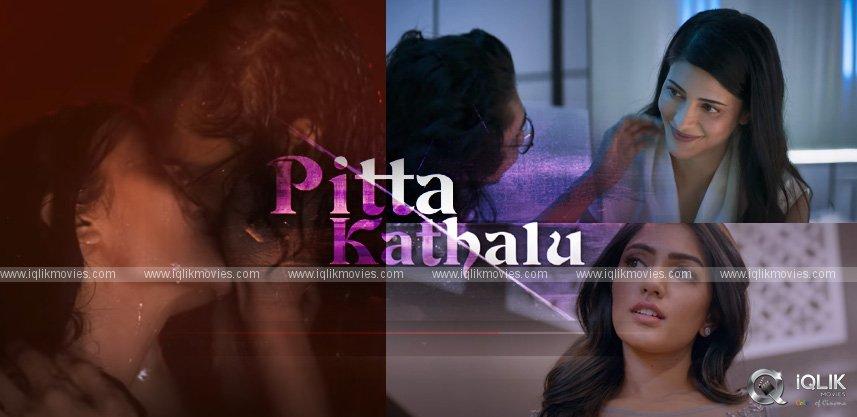 pitta-kathalu-teaser-talk