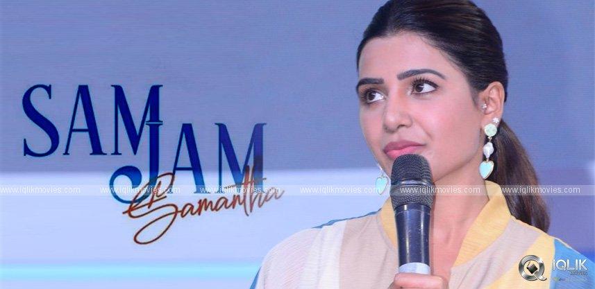 samantha-got-a-whopping-remuneration-for-sam-jam