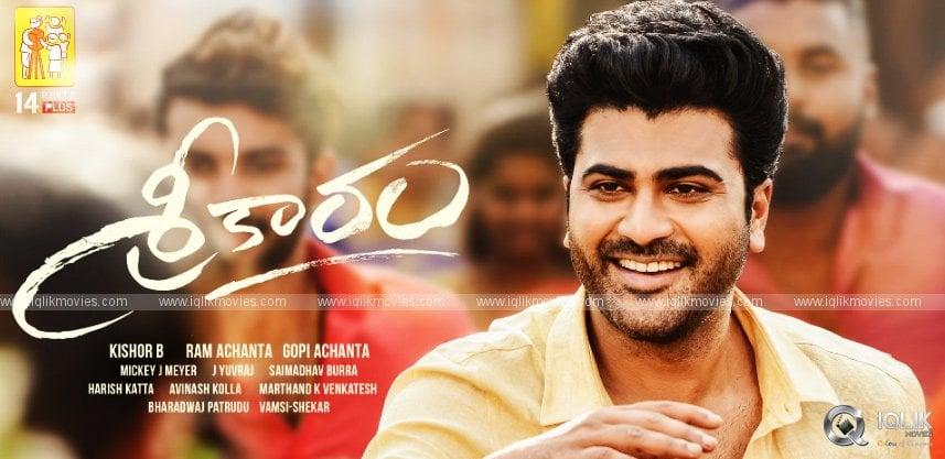 sreekaram-movie-release-date