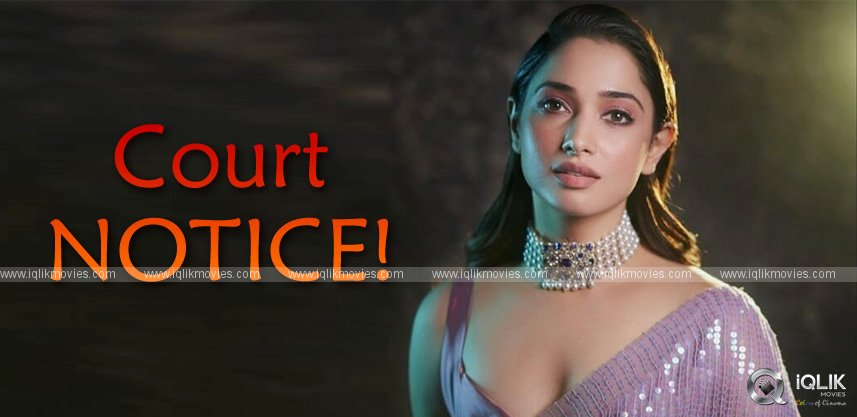 court-notice-to-tamannaah-for-rummy-ad