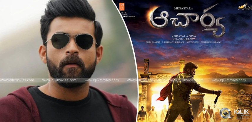 Varun Tej spreads rumors on Acharya