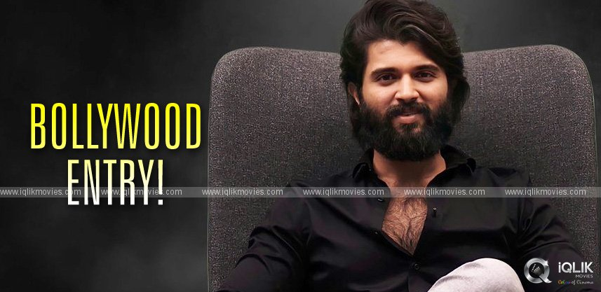Rowdy Hero To Sign Strait B'wood Venture?